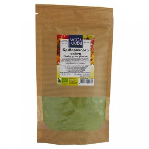 Βιολογικό Κριθαρόχορτο σκόνη 125gr