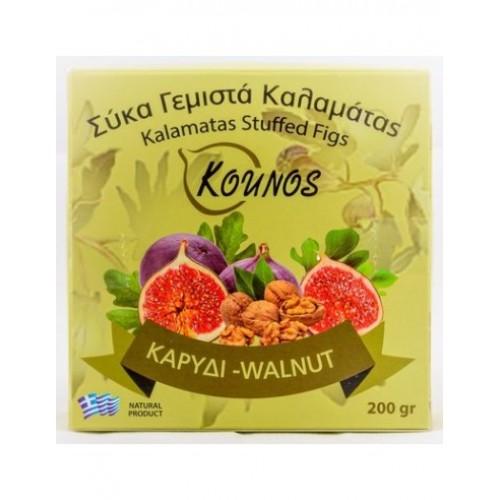 """Σύκα γεμιστά Καλαμάτας με καρύδι Ταϋγέτου χωρίς ζάχαρη """"Kounos"""" 200gr"""