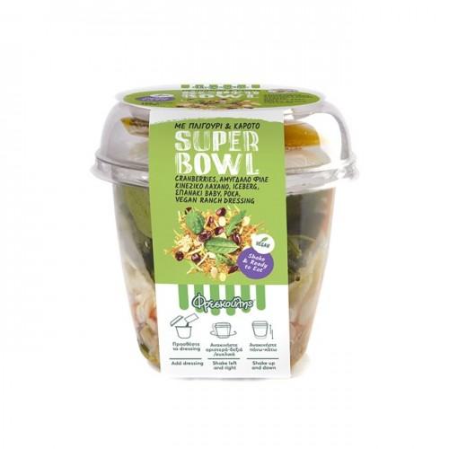 """Σαλάτα VEGAN Super Bowl με πλιγούρι & καρότο (έτοιμη για κατανάλωση) """"Φρεσκούλης"""" 180gr"""