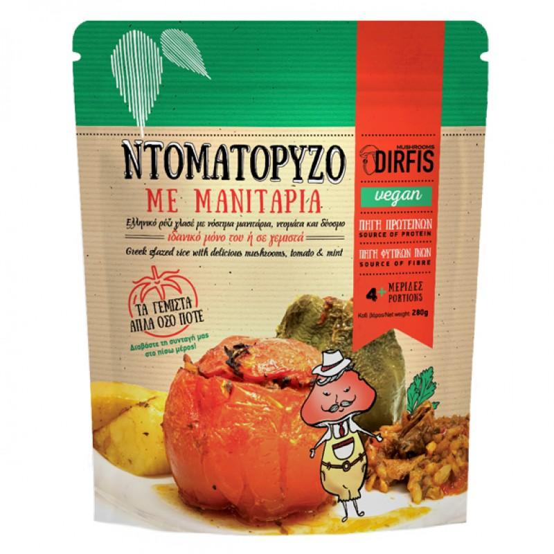 """Ντοματόρυζο με μανιτάρια και μυρωδικά Vegan """"Δίρφυς"""" 280gr"""