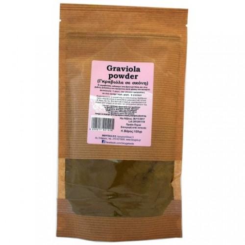 Γκραβιόλα σκόνη (Graviola powder) 100gr