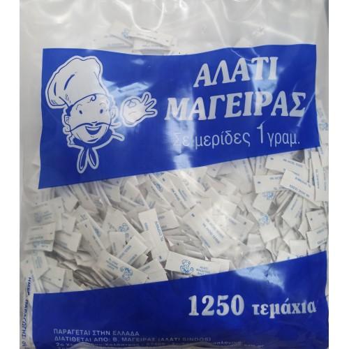 Αλάτι θαλασσινό μερίδα 1gr συσκευασία 1250τμχ (Επαγγελματική χρήση)