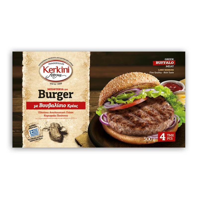 Burger βουβαλίσια Kerkini farm 500gr