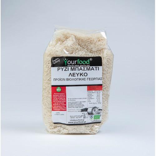 Βιολογικό Ρύζι Μπασμάτι Λευκό 500gr