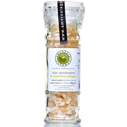 """Αλάτι Μεσολογγίου & Λεμονάτο Κύπρου """"Amvrosia Gourmet"""" 90gr"""