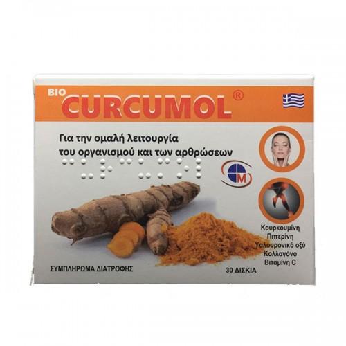Κουρκουμίνη - Curcumol Medichrom 30 δισκία