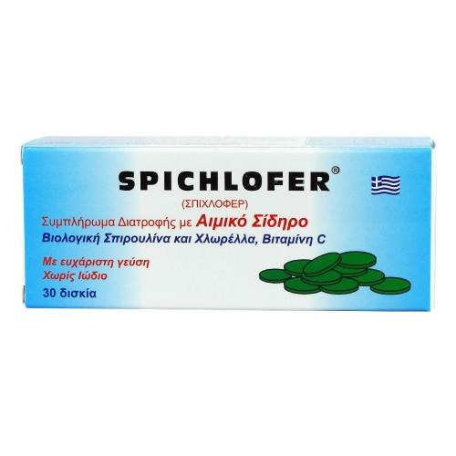 Αιμικός σίδηρος - Spichlofer Medichrom 30 δισκία