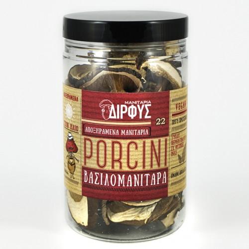 Αποξηραμένα Μανιτάρια Βασιλομανίταρα (porcini) ''Δίρφυς'' 25gr
