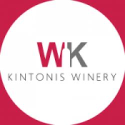 """Κρασιά """"Κτήμα KINTONIS"""""""
