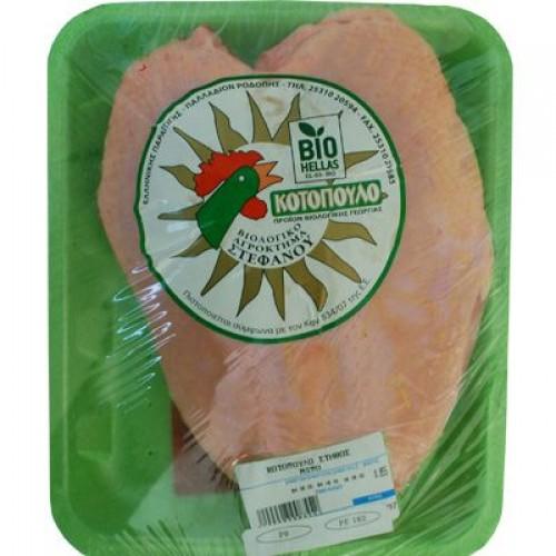 """Βιολογικό Κοτόπουλο στήθος """"Αγρόκτημα Στεφάνου"""""""